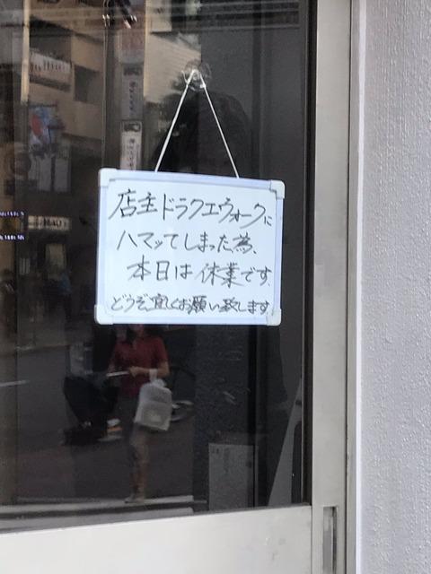 kearuga-yasumi2