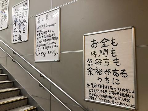 gotandaeki-teiki-atsuryoku-3
