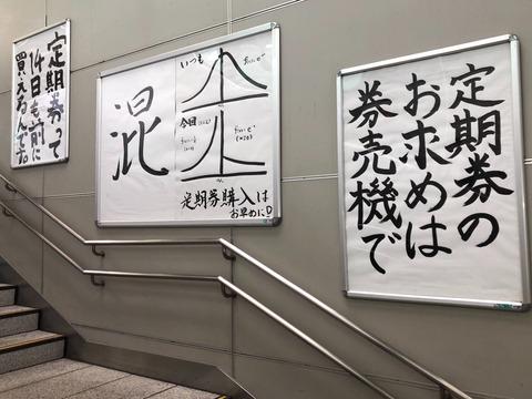gotandaeki-teiki-atsuryoku