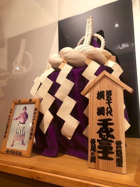 oozumouten-fukuoka2
