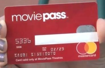 move-pass