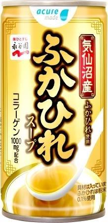 ekinaka-fukaire2019