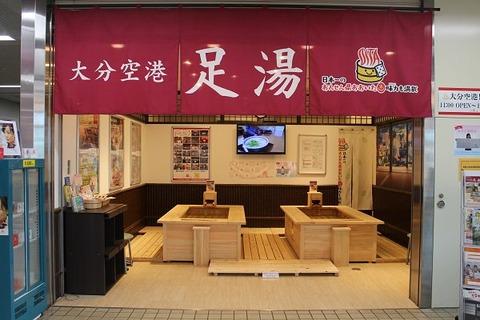 ooitakuukou-sushi3