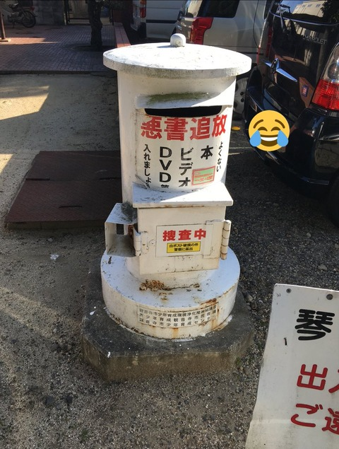 kagawa-akusyotuihou2020-3