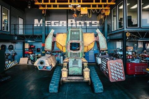 megarobottsu-pairotto2019