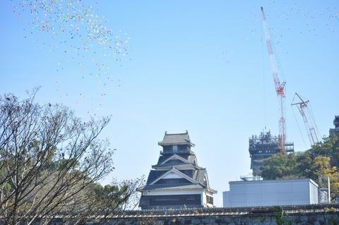kumamoto-syachihoko2019-4