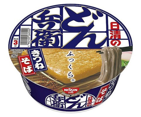 donbee-kitsunesoba