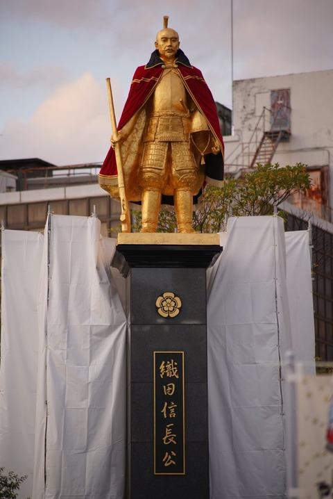 shinougon-nobunagazou2019