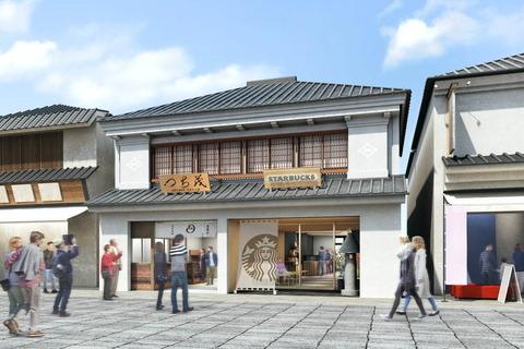 sutaba-nagano-nkamise2020-3