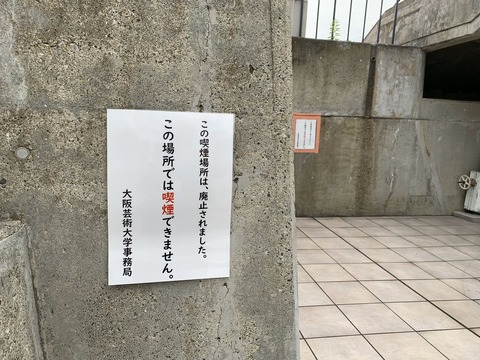 kitsuenjyo-kuyou