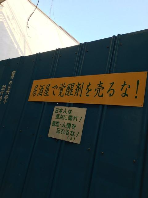 saguganishinari2020-3