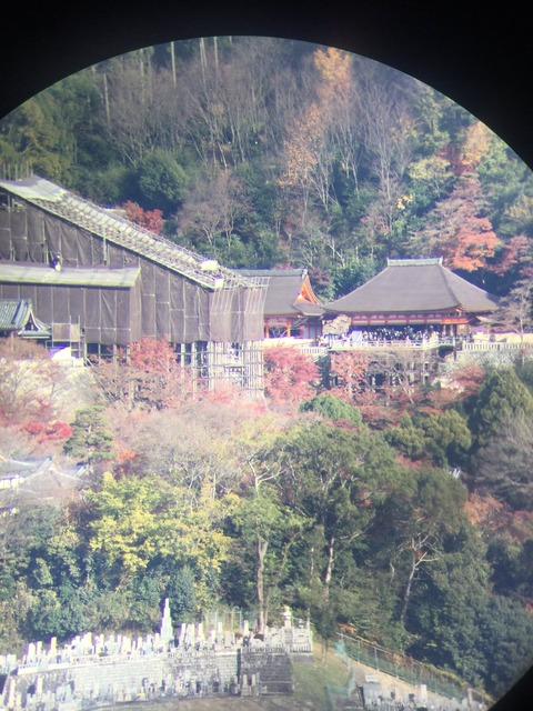 kyoutotawa-kannji2019-2