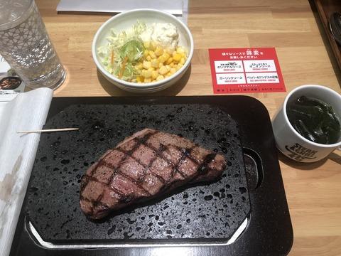 sute-kiyamatsu-repo2