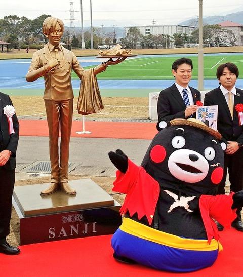 sanji-kumamoto2019