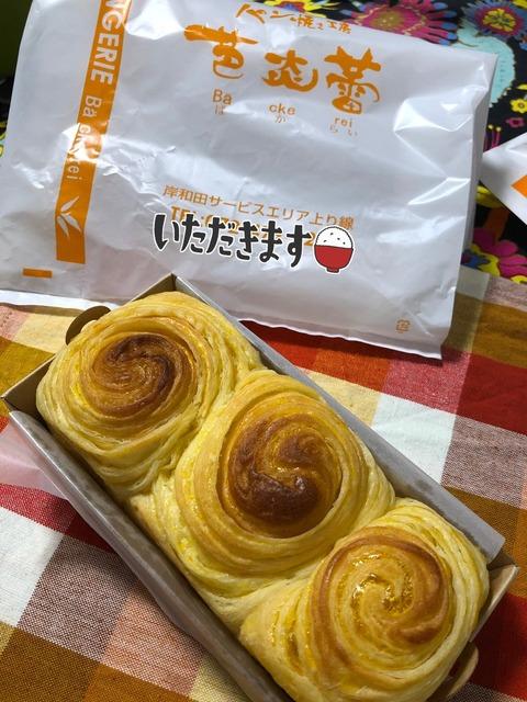 kishiwada-mikanpan