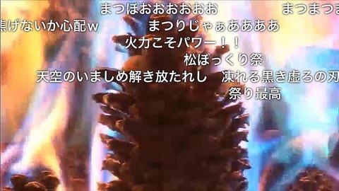 makiwomoyasudake2019-3