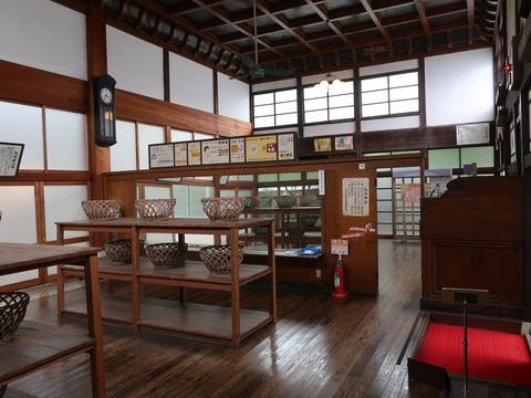 tatemonoen-kodakarayu2