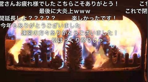 makiwomoyasudake2019-2