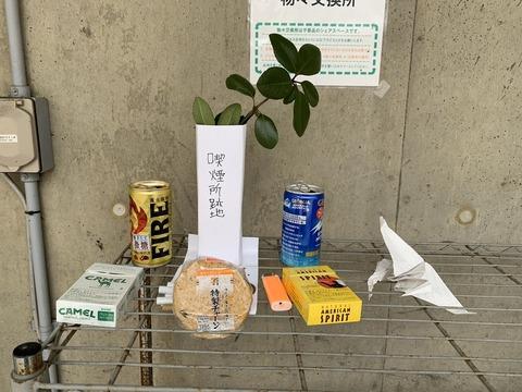 kitsuenjyo-kuyou-2
