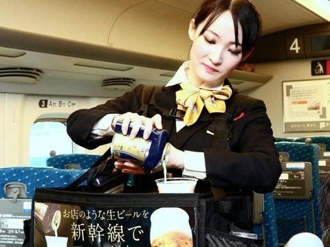 kamiwa-toukaidoushinkansen-enchou