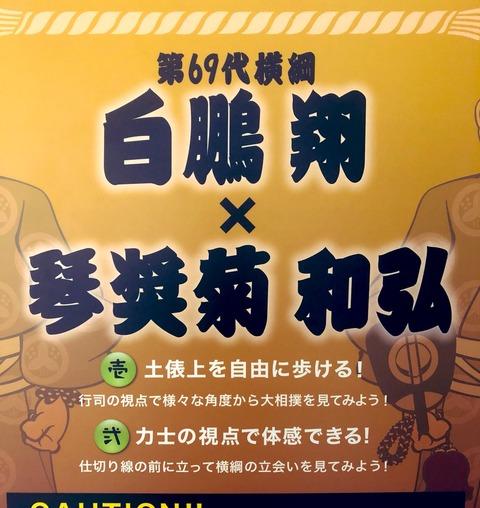 oozumouten-fukuoka3