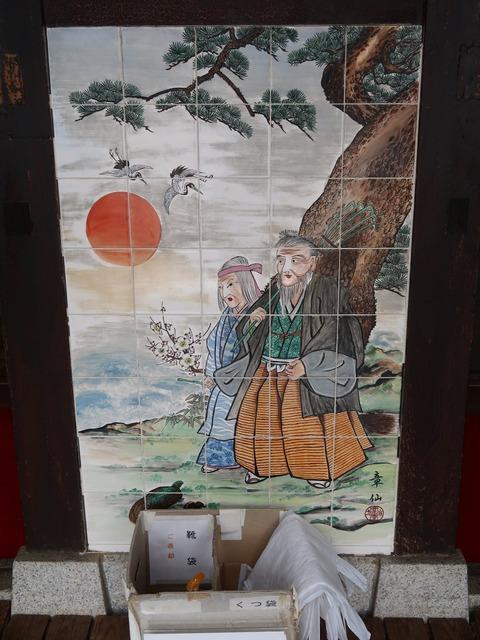 tatemonoen-kodakarayu3