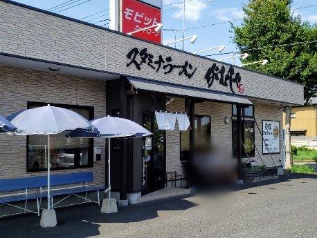 sutaminahiyashi3