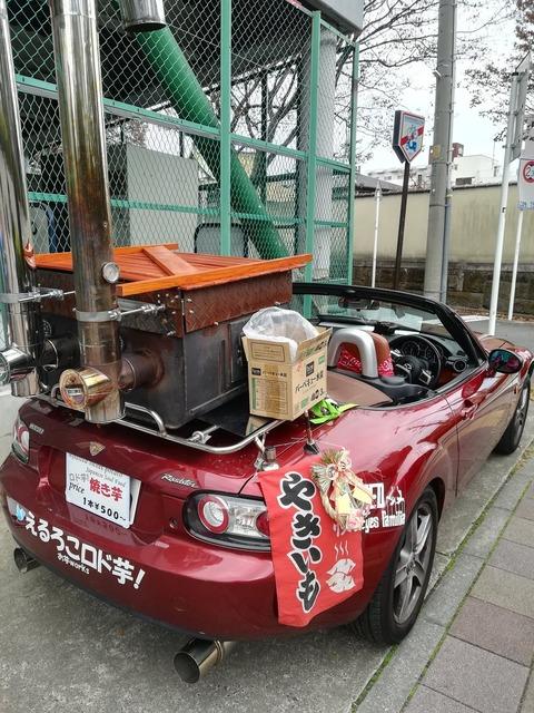 ro-dosuta-yakiimo