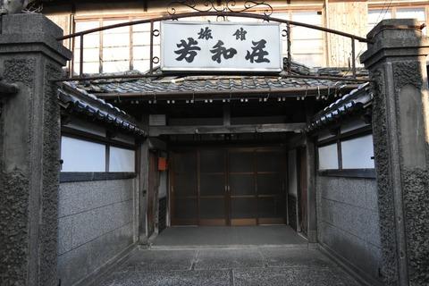 yamaguchi-yuukaku-5