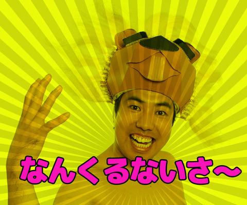 okinawamiyage
