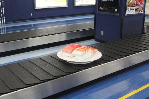ooitakuukou-sushi2