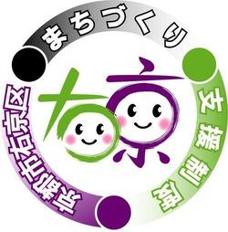 01-1支援制度ロゴ