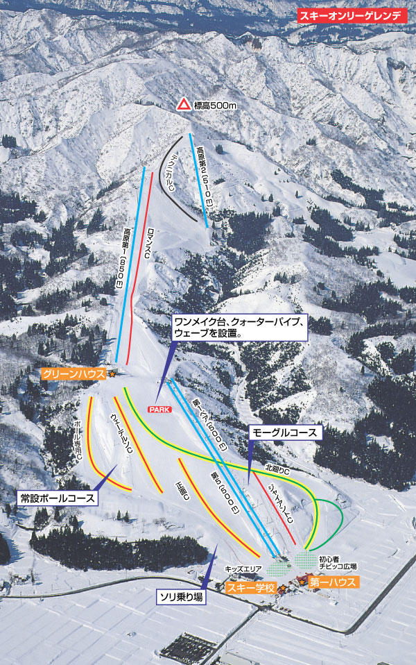 五 日 町 スキー 場 日本のスキー場一覧 - Wikipedia