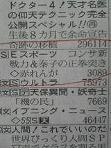 5cb673ac.jpg