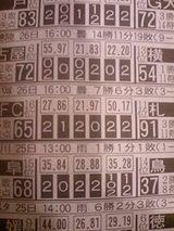 91b6578b.jpg