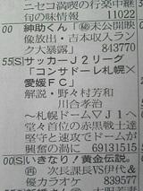 c7cf9ae7.jpg