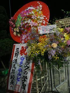 コピー ~ toukyo 056