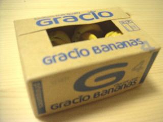 バナナの箱ですけど・・