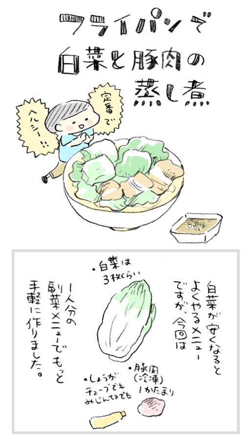 10gatu4a