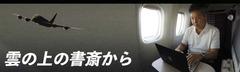 Logo_MakotoStyle_Tittle.jpg