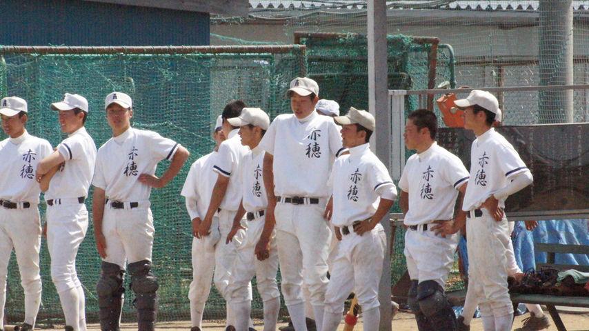 2013.5.26 練習試合 赤穂高校 : ...