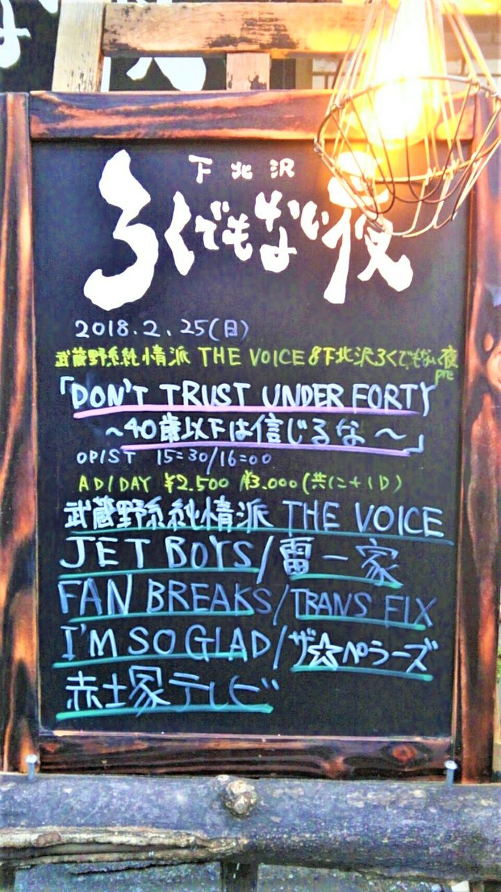 ろく夜KIMG3445 (2)