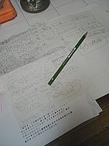 7cd31878.jpg