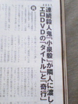 8c57ccd8.jpg