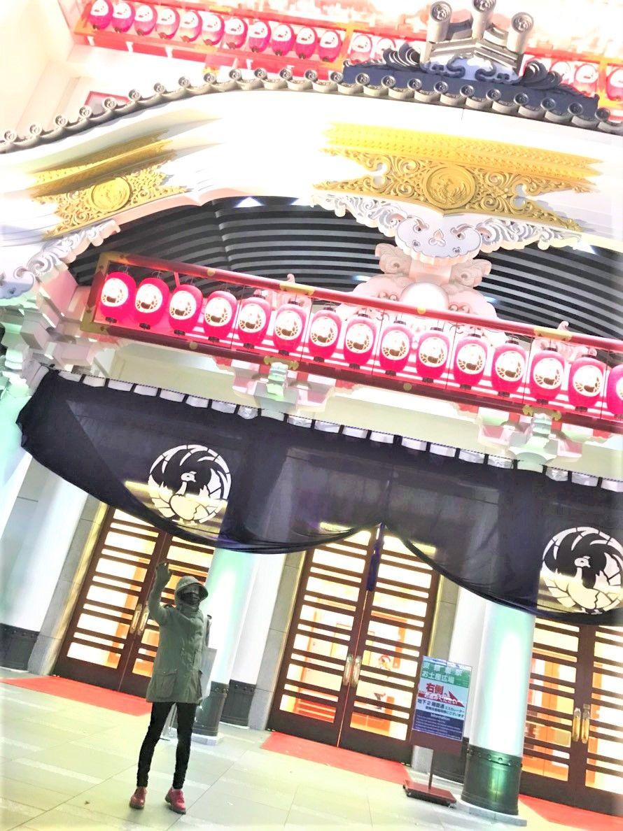 歌舞伎座S__65208324