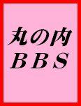 �ڷǼ��ġ�1:�Ҳ�Ū�ɼ���Ķ�������ơ���������ν���<br> 2:��Ź�ޤ�����Ź�ν��λҤ��������Ƥν���<br> 3:��Ź�����Ѥ��Ƥζ��ˤĤ��Ƥϡ��������ٽ��λҤޤ��ϥ����åդˤ������в���������ǷǼ��Ĥ˽Ƥ��������Ƥ���³�ǧ���Ǥ����ͤ��礬�������ޤ��Τǡ�<br> 4:�����ʽ��ߵڤӡ���Ź�αĶȤ���������褦�ʽ��ߤ˴ؤ��Ƥϡ��?��IP�����������絡�����Ϸٻ����Ϥ��Ф�����ĺ����礬�������ޤ���<br>