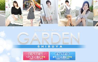 ガーデン(ホテヘル/渋谷)「白石るか(21)」白石麻衣のGAL系ちょいぽちゃ嬢と最初から最後まで渋谷っぽい風俗体験レポート