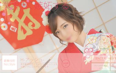 H-アッシュ-(ホテヘル/新宿)「こころ(24)」ベッドに潜り込んでいきなりフェラ!イチャイチャとスケベタイムを楽しんだ風俗体験レポート