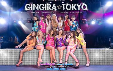 ギンギラ東京(デリヘル/新宿)「JUN(23)」ボディコン風俗の代名詞。ムチムチギャル好きにはたまらない濃厚な赤裸々レポートが凄い!