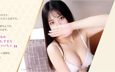 渋谷Lip(ホテヘル&デリヘル/渋谷)「りな(24)」長身×Gカップ!お顔が若干気になるもののパネマジなしの奇跡のモデルスタイルに感動し再訪を誓った体験レポ!